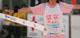2009年10月18日 四万十川ウルトラマラソン - 100km (高知県)